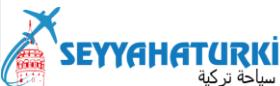 Seyyaha Turki